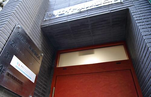 東銀座駅徒歩1分 好立地、好設備です