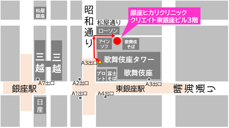 A3歌舞伎座タワーからの道のり