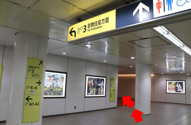 A3歌舞伎座方面の出口に進みます。