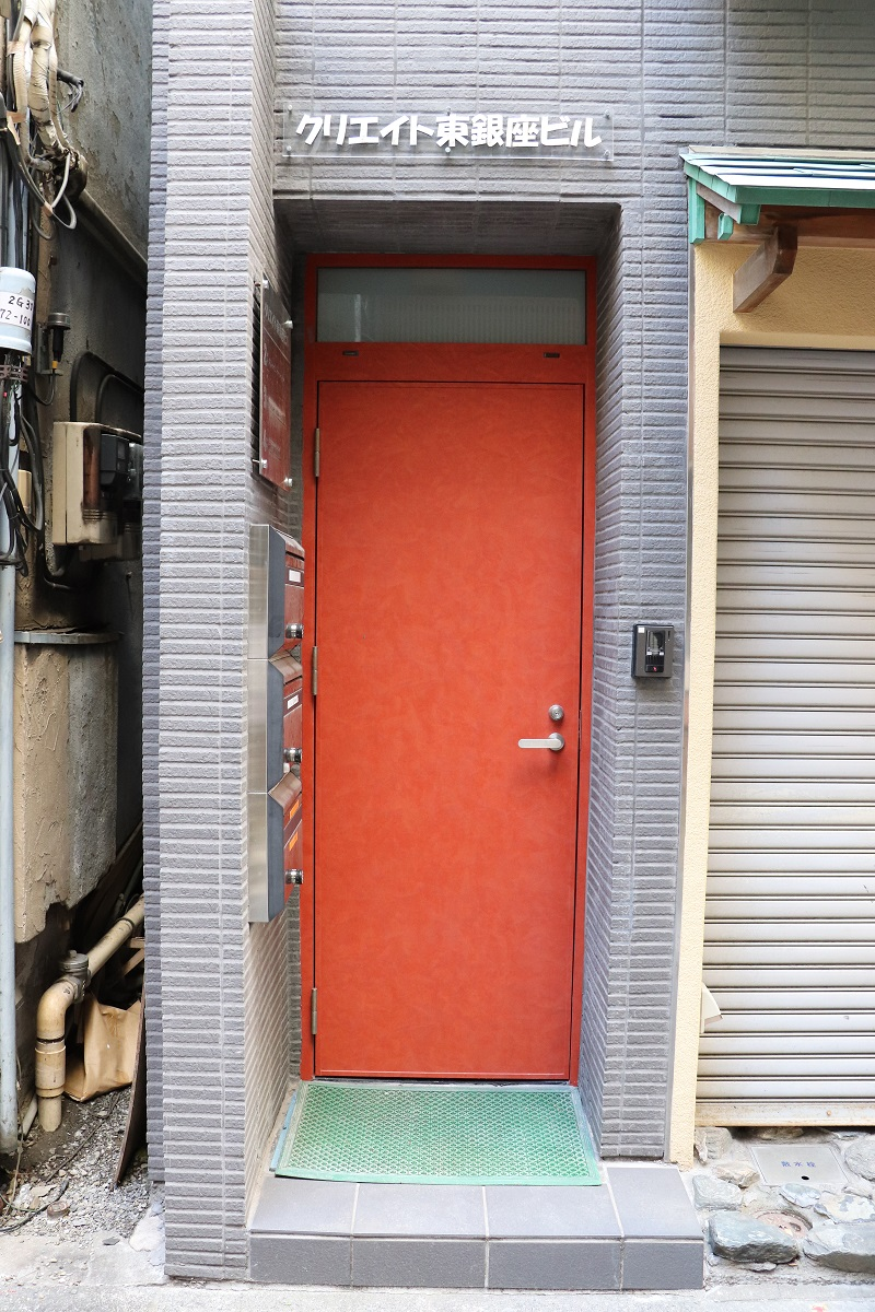 そば屋の手前、右手の赤い扉の『クリエイト東銀座ビル』の3階が当院です。