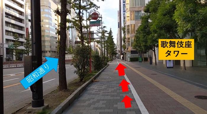 左手に昭和通り、右手に歌舞伎座タワーが見えてきます。右手にローソンが見えてくる所まで進みます。