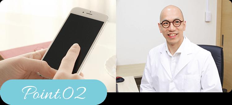 オンライン診療と来院2つの方法から選択可能